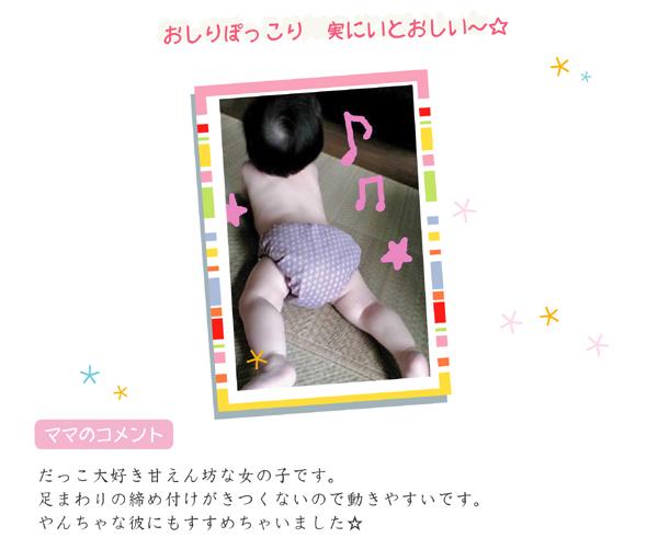 きらきら赤ちゃん2