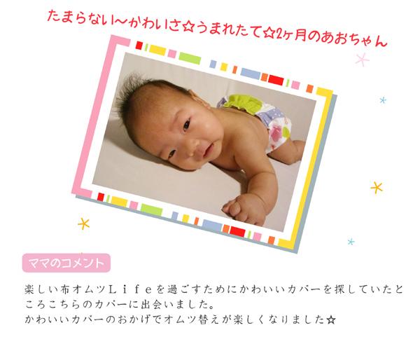 きらきら赤ちゃん1