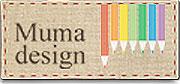 Mumadesign(ミューマデザイン)チラシ・パンフレットデザイン